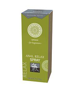 Shiatsu anal relax spray beginners 50ml
